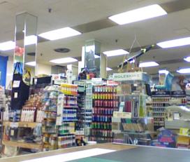 The Art Mart